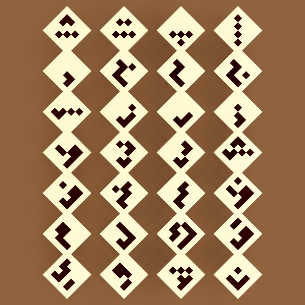 Jwan Artist arabic letters 4x4 1